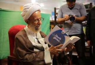 سخنرانی آیت الله علامه مصباح یزدی در جمع دانش آموزان نخبه طرح هفت روز در بهشت (15)