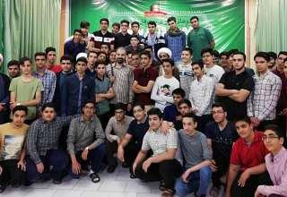 موسسه جوانان تکمیلی هفت روز در بهشت